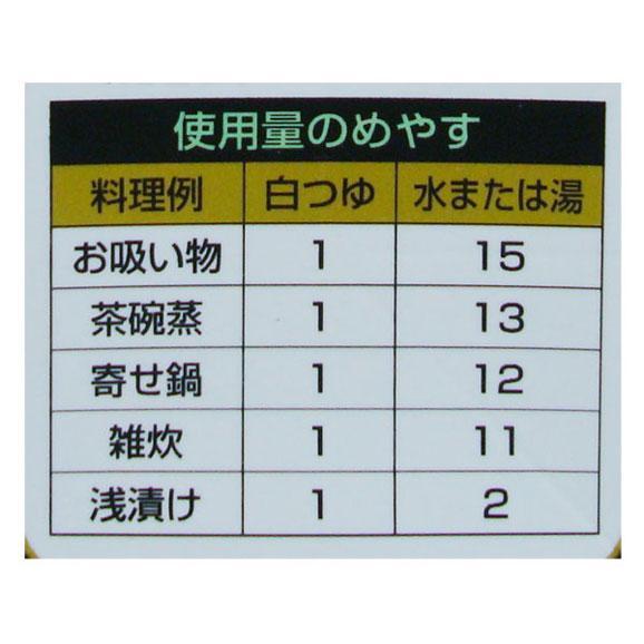 めんつゆ 濃縮 万能つゆ どんどんシリーズ 白つゆ1L×6本 送料無料03