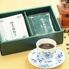 銀座 椿屋珈琲店では、熟練のマイスターが吟味した良質な豆のみをご用意しています。