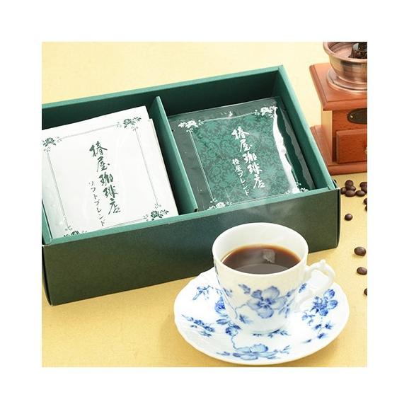 椿屋ドリップコーヒー オリジナルアソートS01