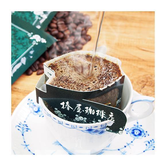 椿屋ドリップコーヒー クラシックアソート02