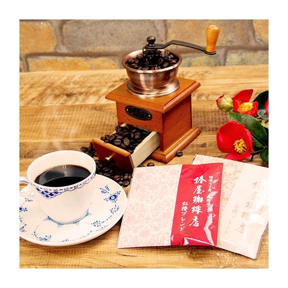 椿屋ドリップコーヒー クラシックアソート03