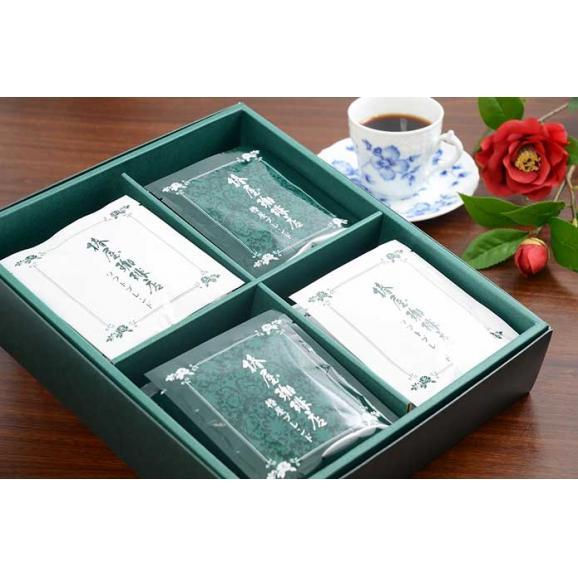 椿屋ドリップコーヒー オリジナルアソート2種20袋01