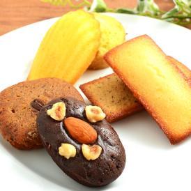特製焼き菓子6種のアソートセットです。ティータイムのひと時をちょっと贅沢に演出します。