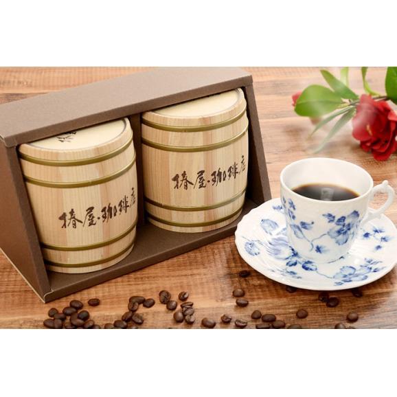 木樽入りコーヒーギフト01