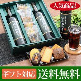 プレミアムアイスコーヒーと焼き菓子6種アソート