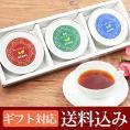 椿屋紅茶3種セット 喫茶店の高級茶葉