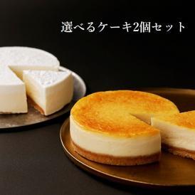 椿屋の自慢のケーキをギフトに。送りやすい4号サイズを2個選べます。