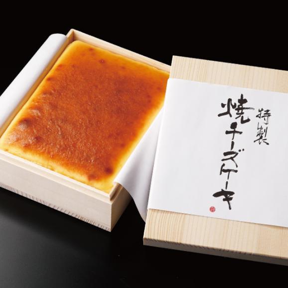【1日限定20個】特製焼チーズケーキ【木箱入】01
