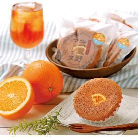 【1日限定5箱】武蔵野マドレーヌ<オレンジ>(10個入り)