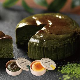特製焼チーズケーキ【わっぱ入り】cheese&cheese×西尾の抹茶