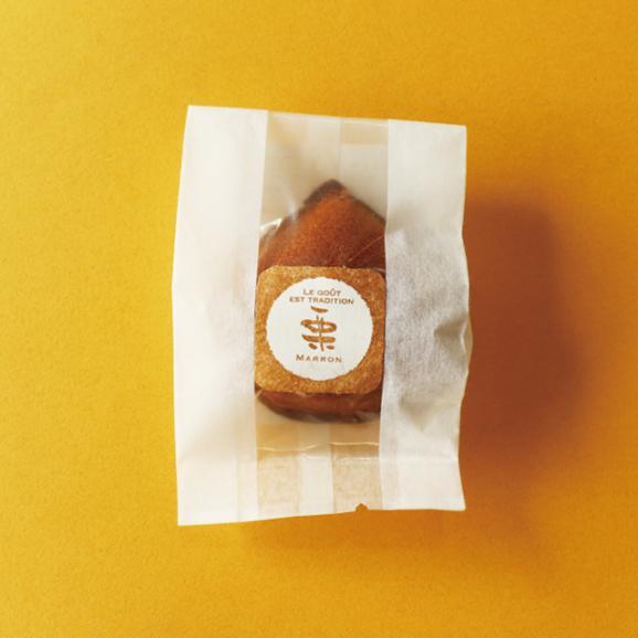 【数量限定】焼き栗マドレーヌの詰合せ 10個入り03