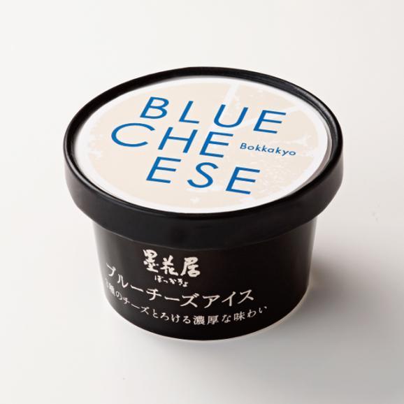 墨花居 ブルーチーズアイス 【5個入】04