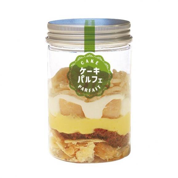【1日限定5個】ケーキパルフェ【白花豆のモンブラン】02