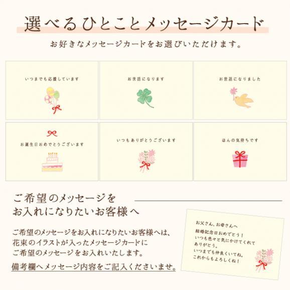 【1日限定5個】ケーキパルフェ【白花豆のモンブラン】05