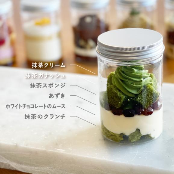 【1日限定5個】ケーキパルフェ 【抹茶とホワイトチョコのムース】04