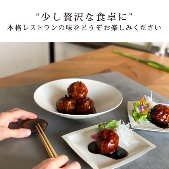 墨花居 ライチ巻きの黒酢スブタ 03