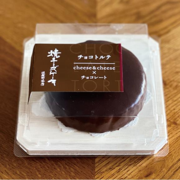 【色々食べたい!欲張りシリーズ】 スペシャルデザートセット02