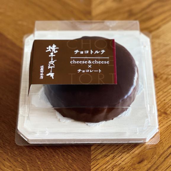 武蔵野茶房 チョコトルテ〈cheese&cheese×チョコレート〉03