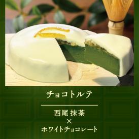 新たなチーズケーキが登場!