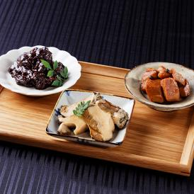 日本料理店「人形町やま田」のこだわりを詰め込んだ、煮鮑、松坂牛肉味噌、本鮪中トロ角煮のセット。