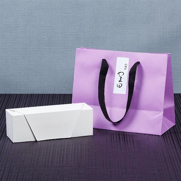 【接待の手土産 セレクション2019 入選受賞】やま田の本物づくし02