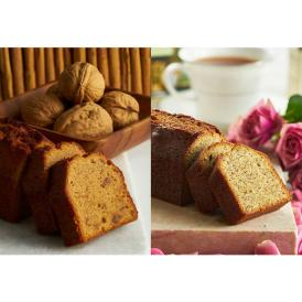 北欧紅茶「セーデルブレンド」の パウンドケーキ + 胡桃シナモンのパウンドケーキ