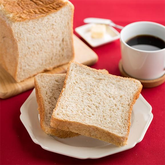 【低糖質】美食女子アワード受賞の高級美食パン ガラブラン プレーン 2斤01