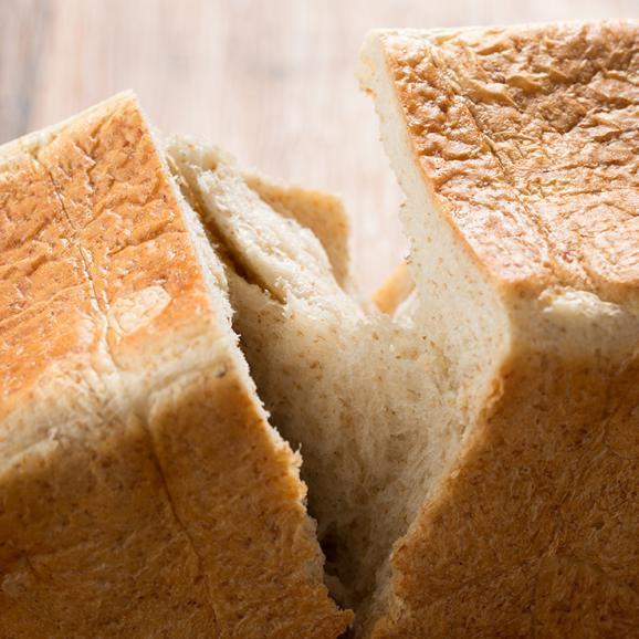 【低糖質】美食女子アワード受賞の高級美食パン ガラブラン プレーン 2斤03