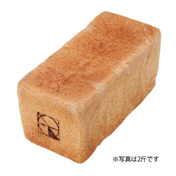 【低糖質】美食女子アワード受賞の高級美食パン ガラブラン プレーン 2斤04