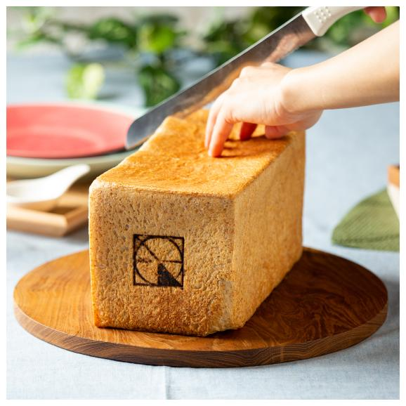 【低糖質】美食女子アワード受賞の高級美食パン ガラブラン プレーン 2斤06