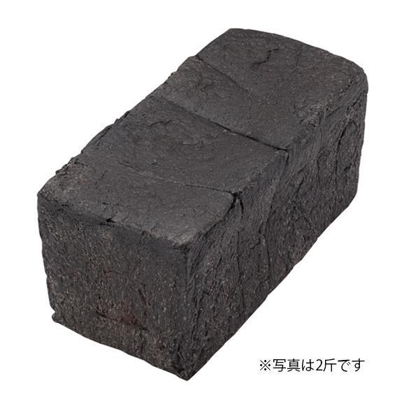チャコールブラン 2斤04
