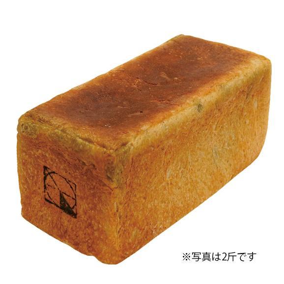 丹波黒豆抹茶ブラン 2斤04