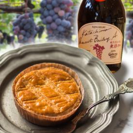 """""""カタシモワイナリーの赤ワインを煮詰めて完成させた"""" 赤ワインガレット -12枚入り-"""