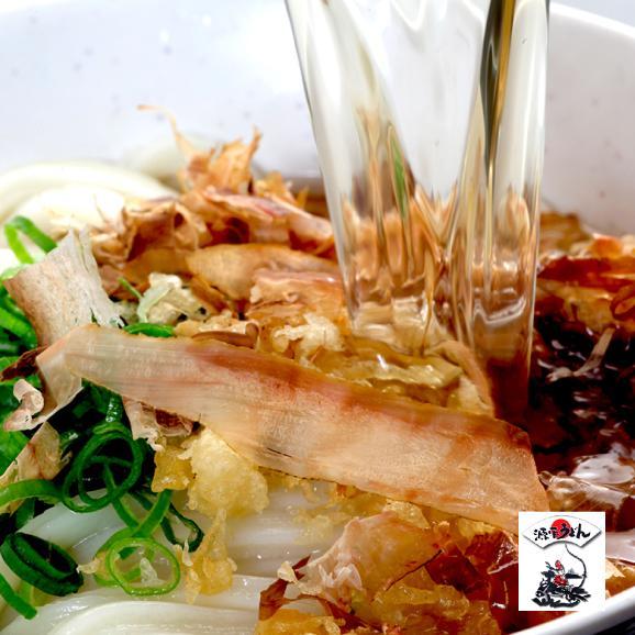 味と麺が選べる!讃岐満喫よくばりセット【送料無料1,000円】【生そうめん選択可】03
