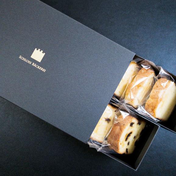 焼菓子ギフトボックス M「ザントクーヘン 2種12個セット」01
