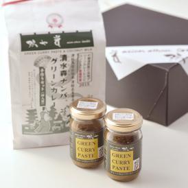 清水森ナンバグリーンカレーペースト(4食分×2本)&清水森ナンバグリーンカレー手作りセット(4食分×1袋)