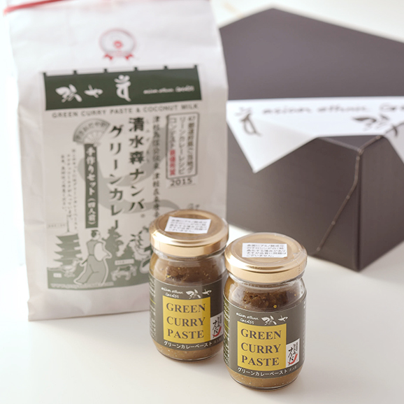 清水森ナンバグリーンカレーペースト(4食分×2本)&清水森ナンバグリーンカレー手作りセット(4食分×1袋)01