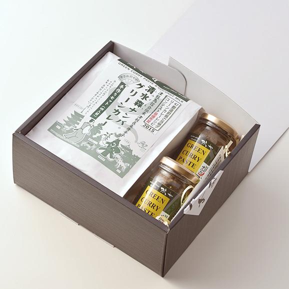 清水森ナンバグリーンカレーペースト(4食分×2本)&清水森ナンバグリーンカレー手作りセット(4食分×1袋)02