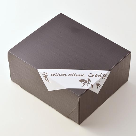 清水森ナンバグリーンカレーペースト(4食分×2本)&清水森ナンバグリーンカレー手作りセット(4食分×1袋)03