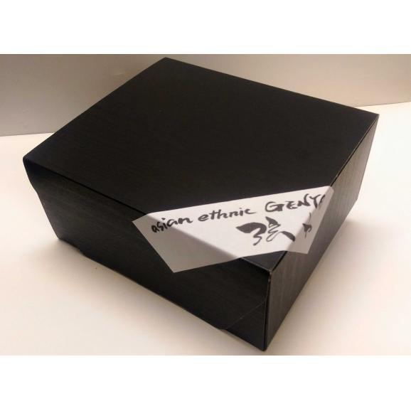 清水森ナンバグリーンカレー手作りセット(4食分×2袋)04