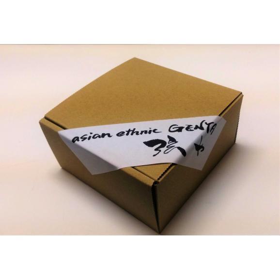 清水森ナンバグリーンカレーペースト(4食分×2本)06