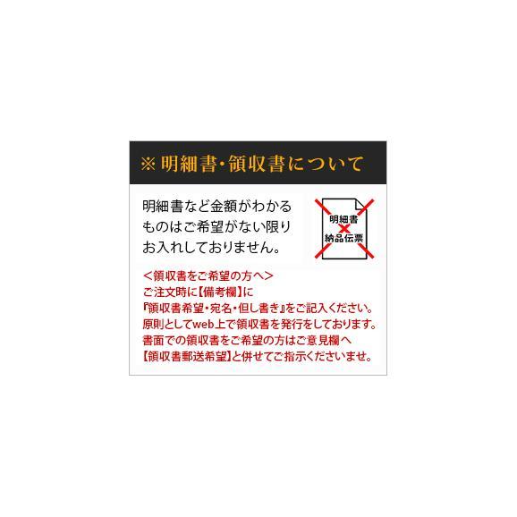 BABYRISEシリーズ 「コスモス」03