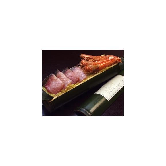 金田中謹製 青竹入鮮魚西京漬け01