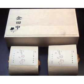 金田中 蟹甲羅焼き