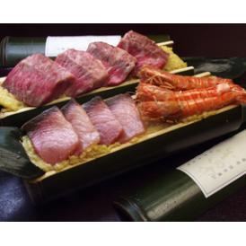 青竹入鮮魚と和牛西京漬け1