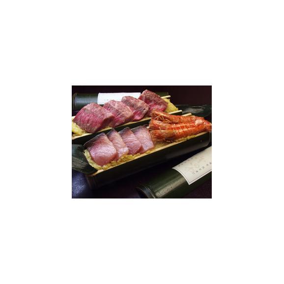青竹入鮮魚と和牛西京漬け101