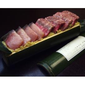 青竹入鮮魚と和牛西京漬け2