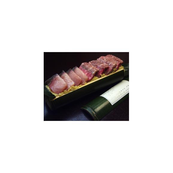 青竹入鮮魚と和牛西京漬け201