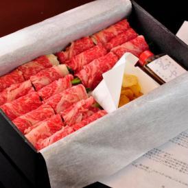 岡半謹製 和牛薄巻肉 折詰