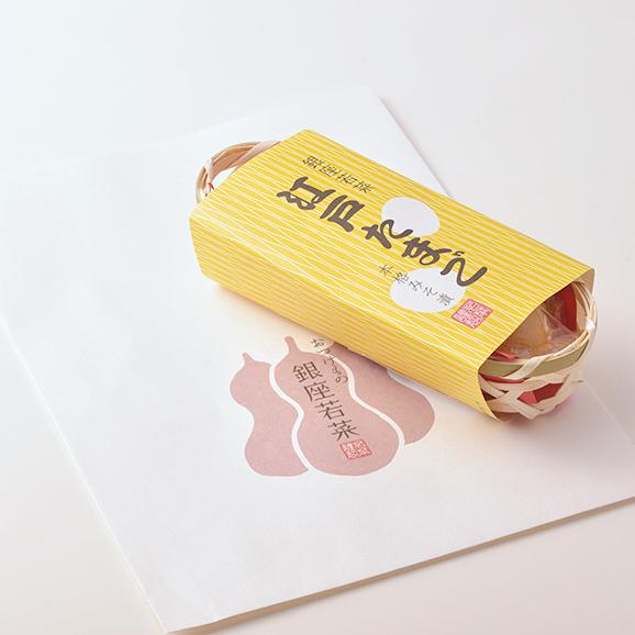 江戸たまご(3個入)02